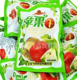 批發供應 蜜餞果脯類 特產零食 來懿品 蘋果干