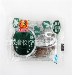 美果美味蜜餞果脯/九制橄欖/獨立小包裝/抽屜式休閑零食