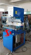 PVC塑料焊接高周波
