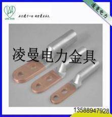 雙孔銅鋁端子 銅鋁接線鼻子  DTLS-70