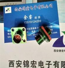 西安錦宏圓形連接器 Y50EX-1832ZJ品質保證