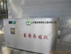 長沙畜禽養殖臭氧發生器/匯康長沙空氣消毒臭氧發生器