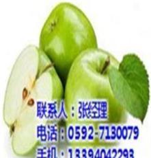 厦门地三鲜(图)、水果供应商、福建水果