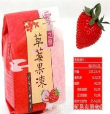 台湾进口零食 雪之恋果冻布丁 水蜜桃/芒果/荔枝/蓝莓/橘子味 50g