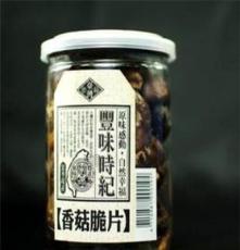 台湾健康·绿色食品 统一丰味时纪开罐即食香菇脆片