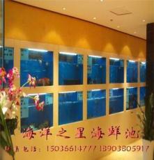 遼寧海鮮池生產廠家、超市海鮮池廠家直銷