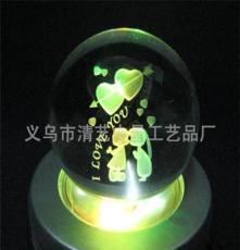 廠家直銷 水晶內雕 水晶球 情人心 送女友 送老婆 創意禮品
