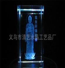廠家直銷 水晶工藝品 水晶內雕 如來佛像 發光內雕 創意禮品
