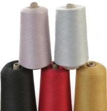 提供银离子铜离子防臭纱线 银纤维除臭抗菌棉纱 袜子用银离子除臭纱线
