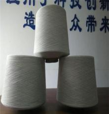 康康纺织品公司 银纤维抗菌除臭纱线 32/40支各类纱线