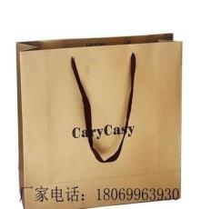 牛皮纸袋 手提礼品袋 服装购物纸袋厂家定做批发