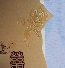廠家直銷 中國風請帖 婚禮請柬 結婚邀請函 會變色的請帖 0909-32