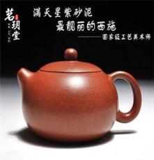 茗玥堂宜兴正品紫砂壶 名家纯手工茶壶 西施壶 国家级工艺美术师