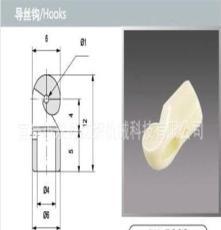 北京中麗紡絲機導絲鉤SY-
