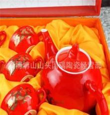 婚庆礼品茶具套装 办公室礼品高档茶具 中国红瓷骨瓷皓月茶具套装