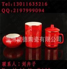 红色骨瓷礼品三件套 红瓷礼品杯 烟灰缸 新年节日礼品
