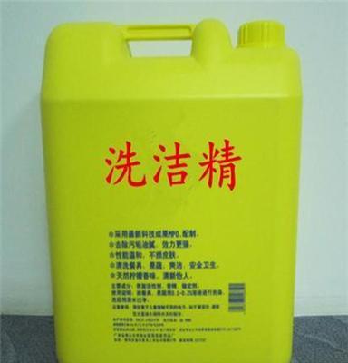 赣州市洁立新桶装洗洁精厂家,供应漂白水、油污净等洗涤剂