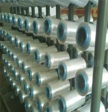 供应高模高强聚乙烯纤维