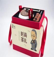 提供中秋节公司礼品团购批发选茶师兄柑普茶