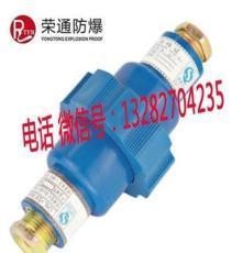 浙江榮通CHL-4礦用本安電纜連接器 2/3通本安電路分線盒
