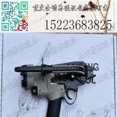 C型枪 养殖设备 气动C型枪 手动C型枪 绑笼枪 气动卷钉枪