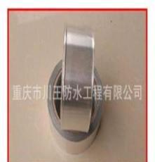 地上管道防腐胶带 铝箔防腐胶带 铝箔胶带