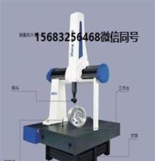 三坐标测量仪测头探针买卖