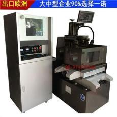 芜湖DK7745线切割厂家价格