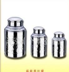 振能不锈钢茶叶罐茶筒茶盒/茶桶 1斤