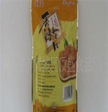 廠家直銷 利夫炒貨 香辣花生 休閑食品 蘭花豆 零食