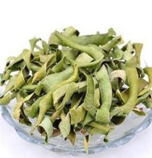 慈佑堂(花公花婆)蘆薈絲茶