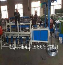 全自動3米口琴網編織機,PVC球場護欄網,煤礦支護網機廠家價格