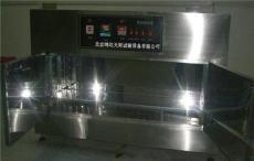 紫外耐氣候箱廠家干燥箱