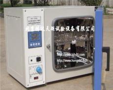 黑龍江熱風循環干燥烘箱