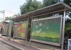 延慶區不銹鋼宣傳欄制作68680560指示牌制作