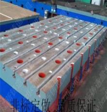 建新专业平板铸造 品质保证 铆焊平板 铆焊平台