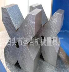 供應精磨鑄鐵v型架 大理石v型架 質量高 價格低