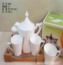 名藝陶瓷廠家直銷混批ZAKKA日雜茶具 陶瓷茶壺套裝 貨號3003