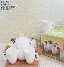 名艺陶瓷厂家直销混批ZAKKA日杂茶具 陶瓷茶壶套装 货号3001