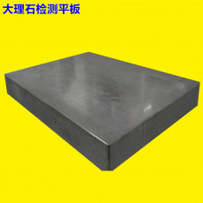 大理石平台维修 00级大理石平板