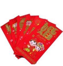 印刷加工 各种红包 铜版纸红包 发财红包 节庆红包 喜事红包