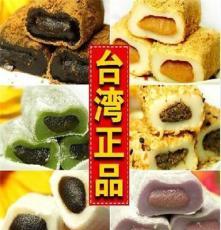 正品 台湾食品 三叔公手造麻薯 雪之恋麻薯 台湾麻糬6味 整箱24包