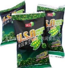 原裝進口 W.L美國青豆 原味/香辣/蒜香 5kg/箱
