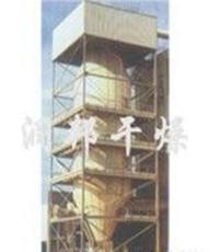 潤邦干燥玉米淀粉專用壓力噴霧干燥制粒機