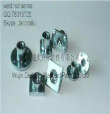 批量供應汽車制造用焊接螺母M5-M14