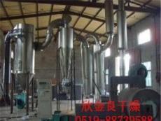 供应石灰专用气流干燥机