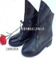 供應各種皮具人造革專用擦鞋巾鞋油河北周口市銷售