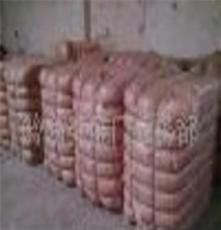 东莞岭东供应大量涤纶纤维、三维涤纶中空纤维,价格实惠。