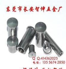 批量生產種焊螺柱/種焊螺釘/種焊螺母柱價格 專業定制