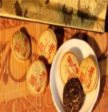 福州普洱茶厂家